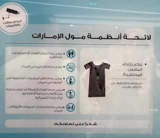 Dubia dress code